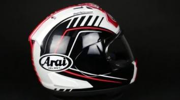 Embedded thumbnail for Arai Corsair X Jonathan Rea Replica Helmet 360 View