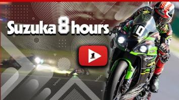 Embedded thumbnail for 2019 Suzuka 8Hours Documentary